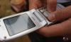 La justice donne le droit à un employeur de lire les SMS sur les téléphones professionnels